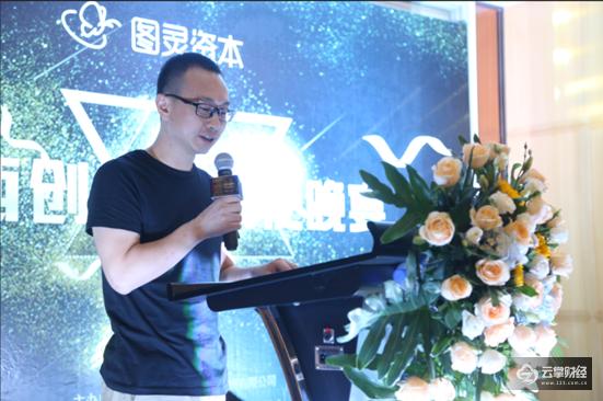 """打造福建投融资盛会 图灵资本""""2018·海西创业节""""成功举办"""