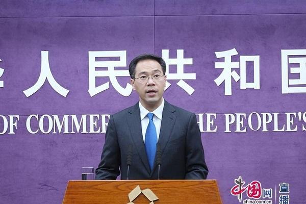 商务部:1-4月我国文化贸易和投资稳步增长 结构趋...
