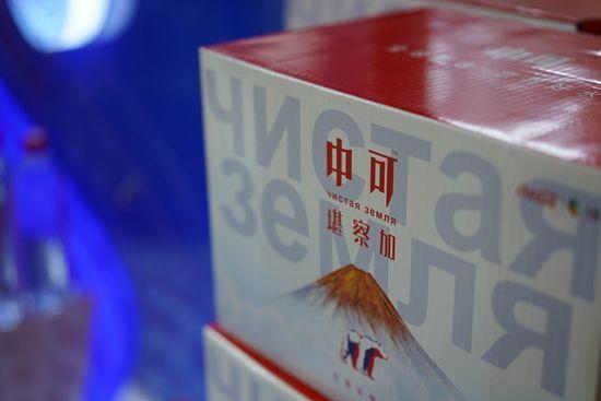 中粮可口可乐布局高端饮用水 扩大在俄罗斯生产规模