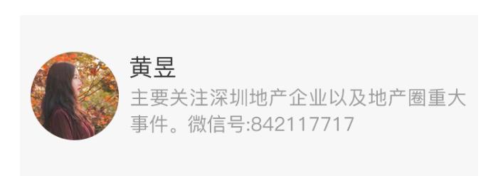 """广州亚运城这八年:有人""""持币""""入场,有人亏本出局"""