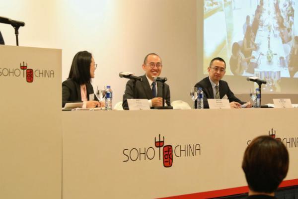 SOHO中国潘石屹:把自己的房子管好,股价爱涨就涨