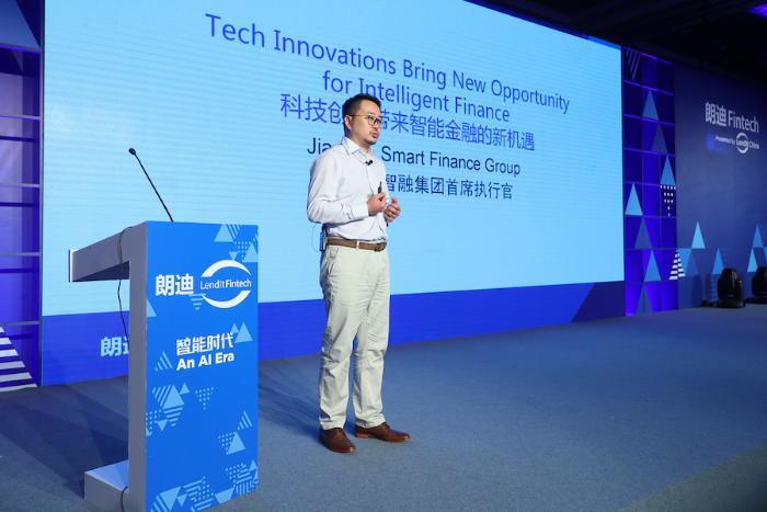 """智融集团CEO焦可:科技赋能金融需""""深耕""""人工智能"""