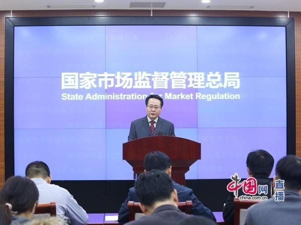 市场监管总局:将继续推进企业注册便利化改革