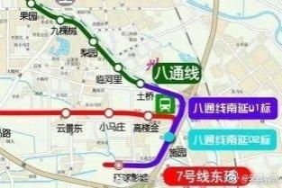 北京3年间将有3条轨道线路开通 衔接中心城及城市副中心
