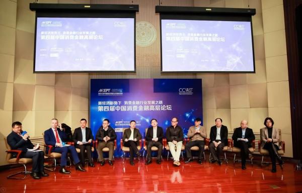 2018中国消费信贷市场研究报告:中国消费金融市场发展空间 巨大万亿蓝海待爆发