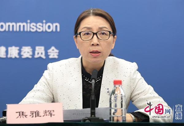 卫健委:已实现所有国家级贫困县县医院远程医疗全覆盖