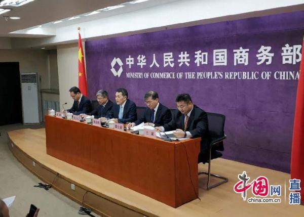 商务部:2018年中国对外投资平稳健康发展 呈现五大特点