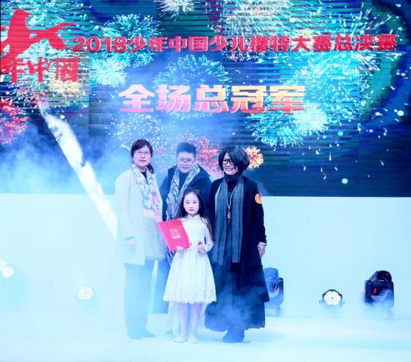 2019少年中国少儿模特大赛暨最美妈妈评选启动
