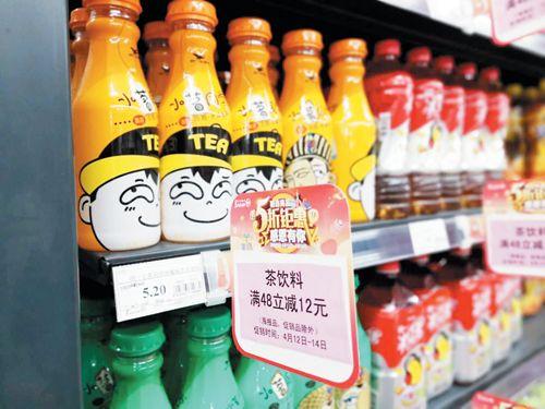 小茗同学换装 夏季茶饮战提前打响