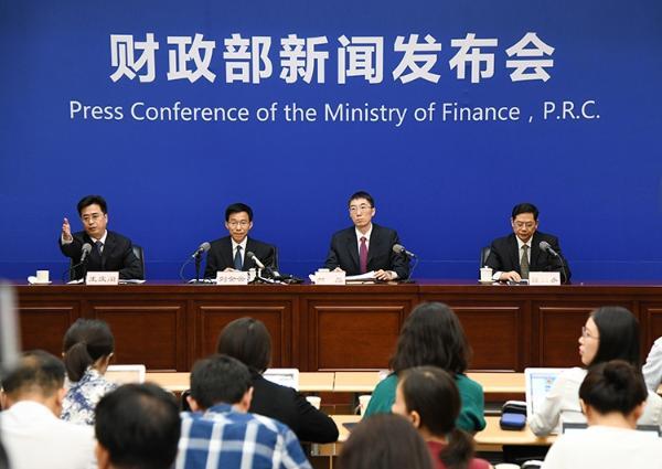 财政部:上半年财政收入增长3.4% 减税降费效果持续加大