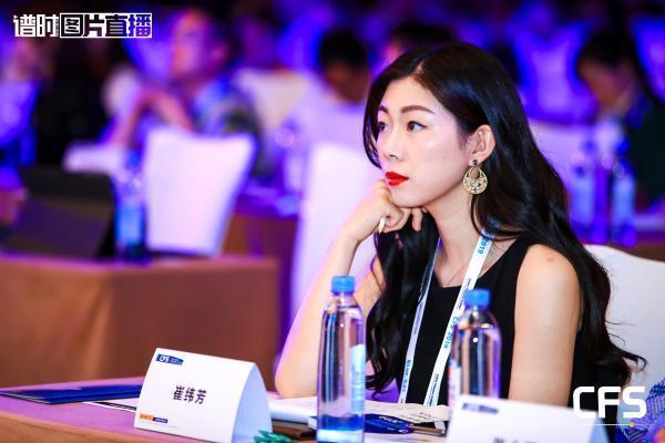 TOM在线|企业邮箱受邀出席第八届中国财经峰会,获...