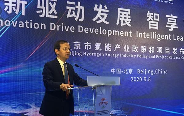 《北京市氢燃料电池汽车产业发展规划(2020-2025年)》发布 氢燃料电池汽车产值将突破240亿