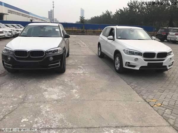 平行进口车2018款加版宝马x5报价解读