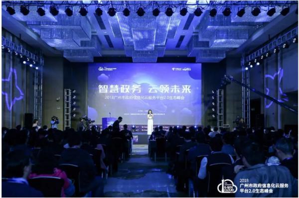 中国电信广州分公司张晖副总经理发表主题演讲 张总说,中国电信广州分公司是全国三大通信枢纽、三大国际出入口、三大互联网出入口之一,是华南地区最大的全业务综合信息服务运营商,也是全国最早的IDC运营商。多年来,广州电信先后建成了21个星级数据中心,成为广州地区规模最大的数据中心运营商,约占广州地区数据中心市场份额的65%,总机架数2万余个,可装载服务器25万台,吸引腾讯、百度、阿里巴巴、唯品会等国内外一流企业进驻,并为数千万家政府机关、教育机构、医疗机构、中小企业、双创园区及个人客户提供专业化和高品质的服务