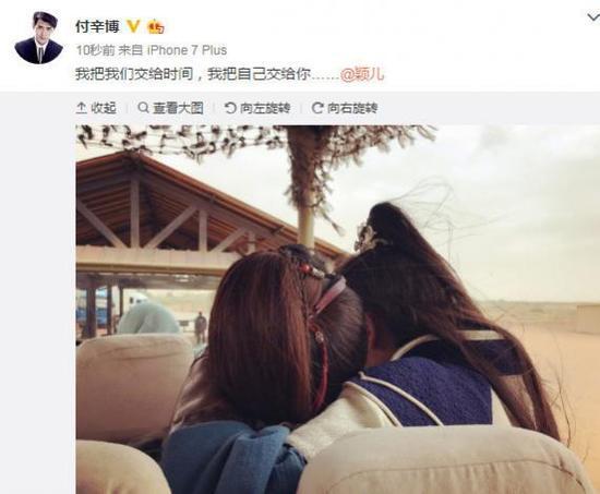 付辛博宣布颖儿产女 二月可能是开了光的好日子