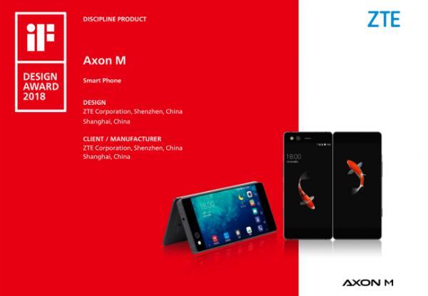 中兴手机工业设计再攀高峰 天机axon m获if设计奖