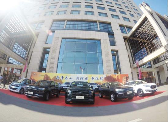 此次泰山峰会,众泰汽车作为新时代中国制造商,也携旗下主力车型t800