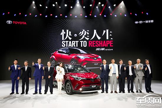 在发布会上,一汽丰田汽车销售有限公司总经理田青久表示,奕泽izo