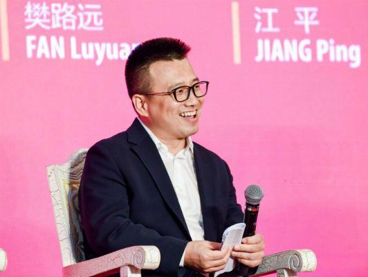 阿里影业樊路远:加大投入优质内容,培养年轻导演和编剧