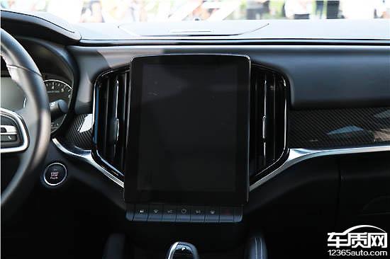 配置方面,新车配备了10.4英寸中控液晶屏、PM2.5滤网、花粉过滤、全自动恒温双区空调、智能遥控钥匙、一键启动+无钥匙进入、定速巡航等为全系车型标配。除入门车型外,其余车型配有发动机智能启停、车载Wi-Fi、车载蓝牙、前排座椅加热、GPS导航等,顶配车型独享电动尾门、HUD抬头显示、负离子空气净化器、行车记录仪功能。 此外,新车安全性配置也比较丰富,全系标配前排安全带未系提醒、ESP、ABS、电子制动力分配、牵引力控制、刹车辅助、坡道辅助、陡坡缓降、电子驻车、AutoHold自动驻车、碰撞应急系统、发