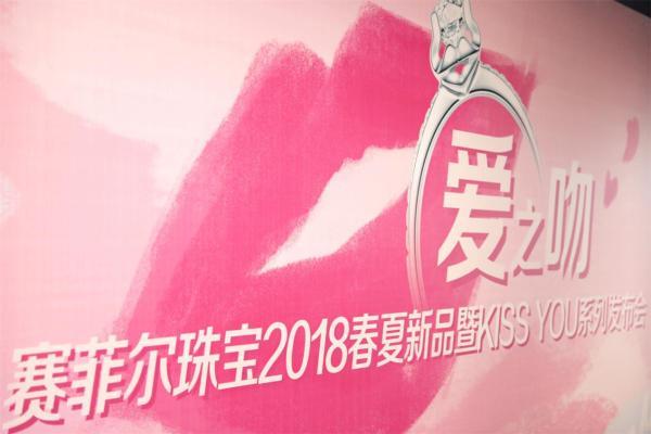 http://www.jindafengzhubao.com/zhubaozhanlan/40440.html