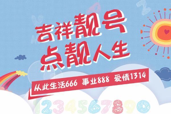 """""""闪靓一夏""""TOM邮箱靓号抢注中,1.88元限量秒..."""
