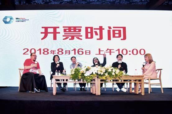 乌镇戏剧节首次实行电子票