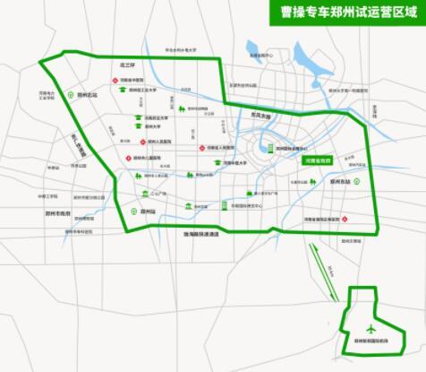 投资的新能源汽车共享出行服务平台,目前已经在杭州,厦门,成都,青岛