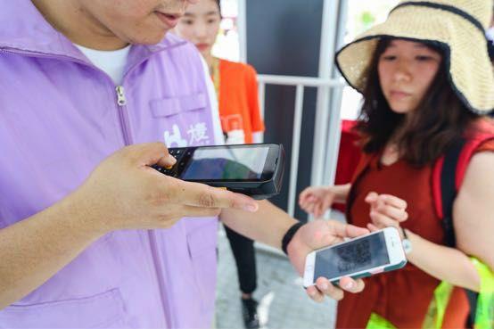 大麦网电子票全线进驻 淘宝造物节100%无纸化
