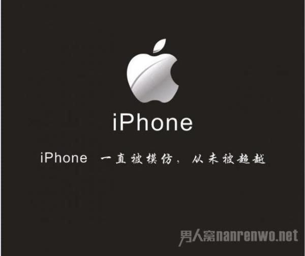 华为稳了是什么意思?中美贸易战升级!准备吊打苹果吗?