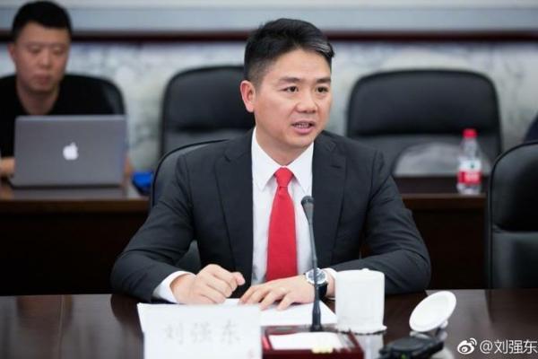 刘强东案最新进展:美国警方完成初步调查移交检方 起...