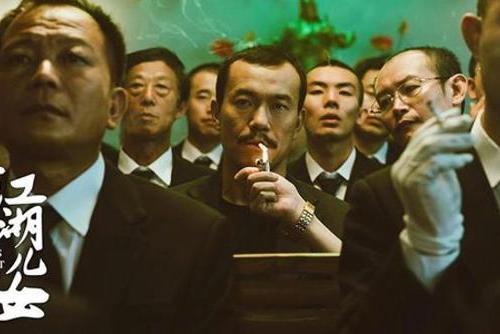 """《江湖儿女》难为欢喜传媒""""送炭"""""""