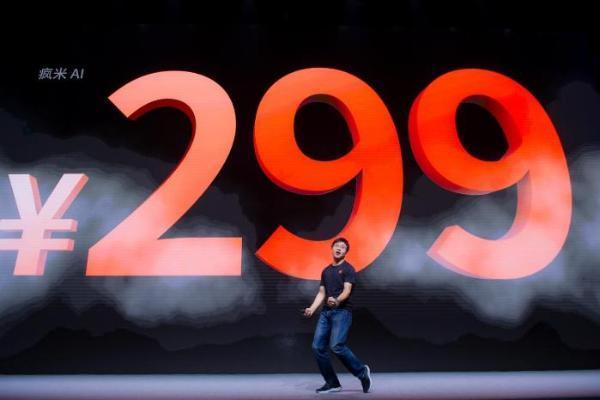 疯米全民无线耳机正式发布 疯米 W1 售 99 元...