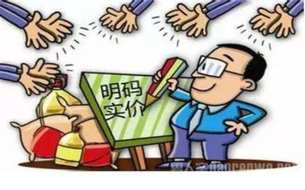 黑龙江签字上菜是怎么回事?现在吃顿饭还要签字吗?