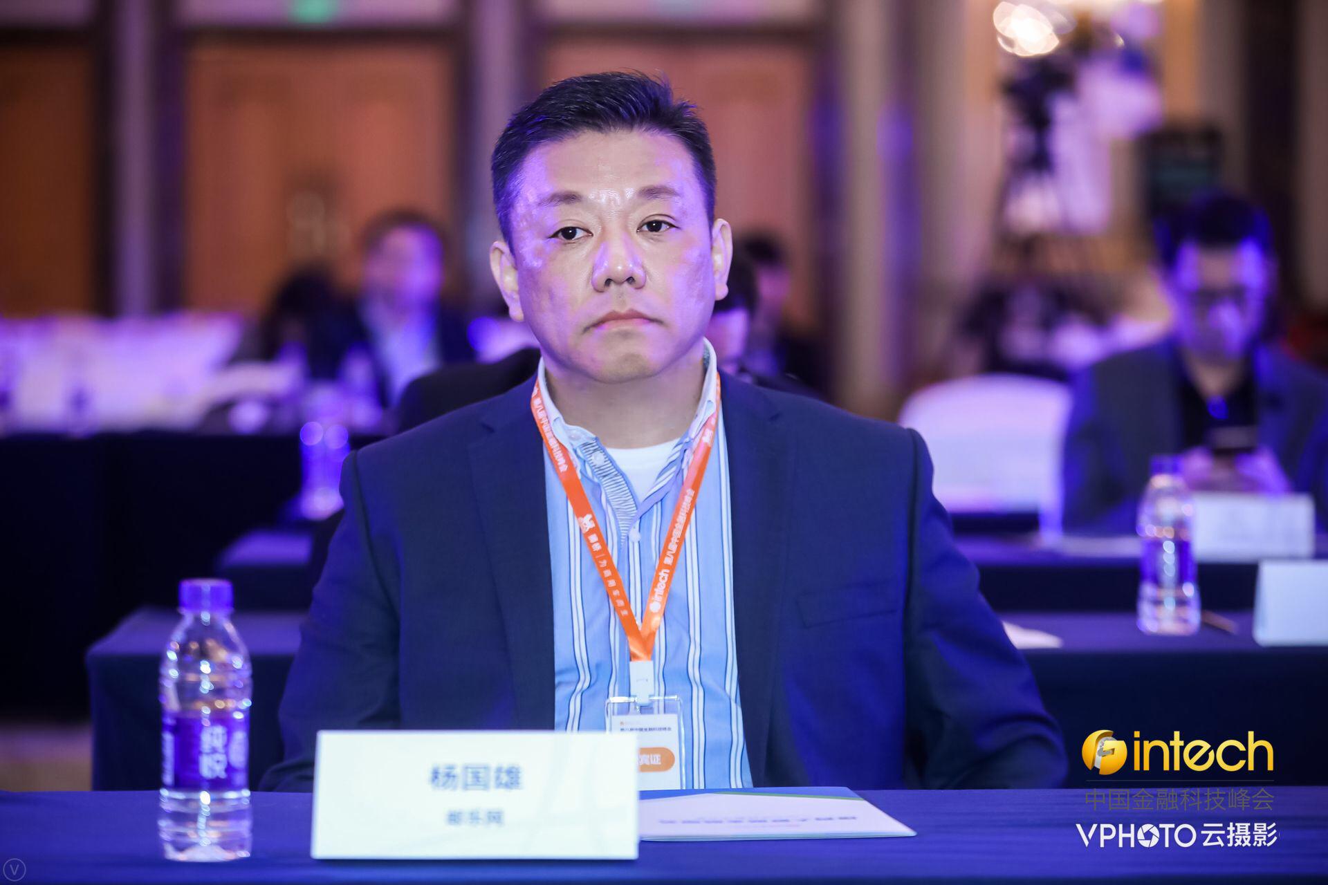 """邮乐网获第八届中国金融科技峰会""""2018年度金融科技创新品牌""""奖"""