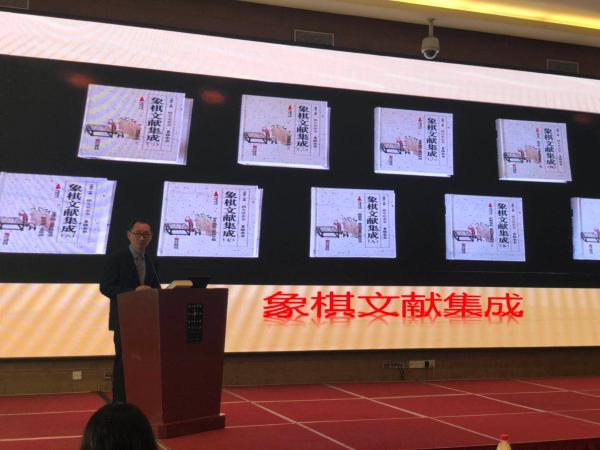 棋文化博览会思潮澎湃 共谋智力运动顶层设计