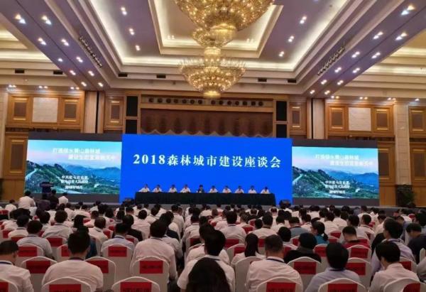 """平谷荣获北京首个""""国家森林城市""""称号"""