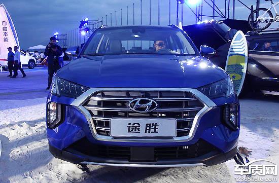 北京现代全新途胜上市 售15.59-23.99万元