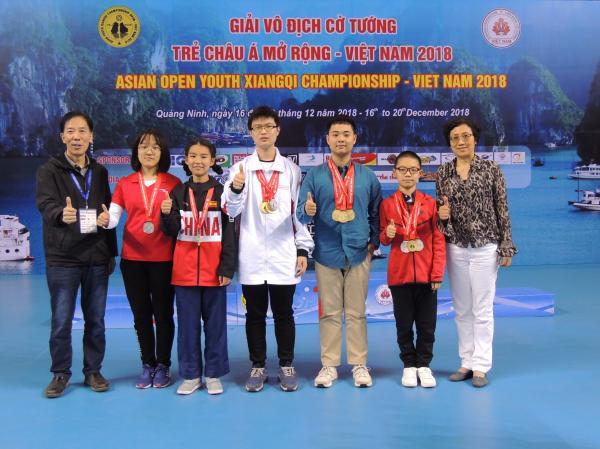 亚洲象棋青少年公开赛落幕 中国队员收获十二金