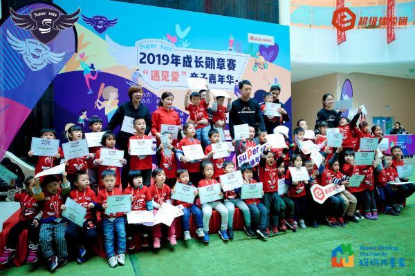 北京电台联合妈妈共享家成功举办第三届成长勋章儿童赛