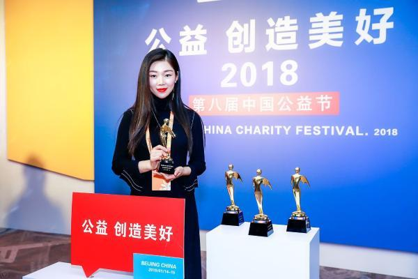 """TOM荣获第八届中国公益节""""2018互联网企业社会..."""