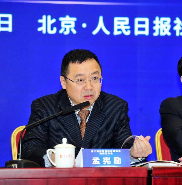 第二届鄢陵国际健康峰会新闻发布会在京举行