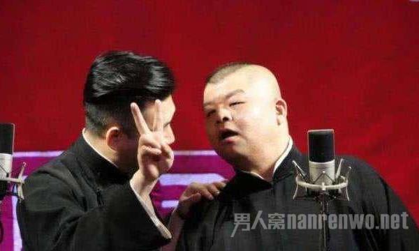 德云社回应众筹 称众筹系私人行为 郭德纲提供经济援助