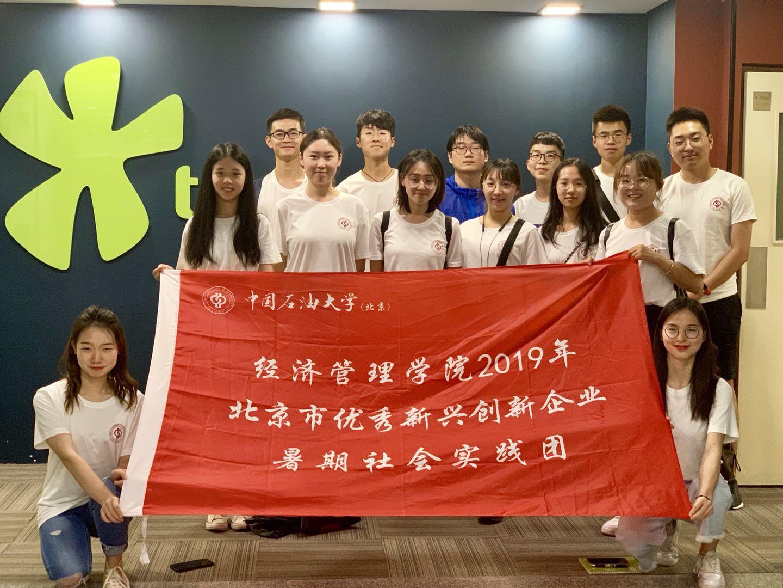 "TOM在线携手""中国石油大学""助力校园公益活动!"