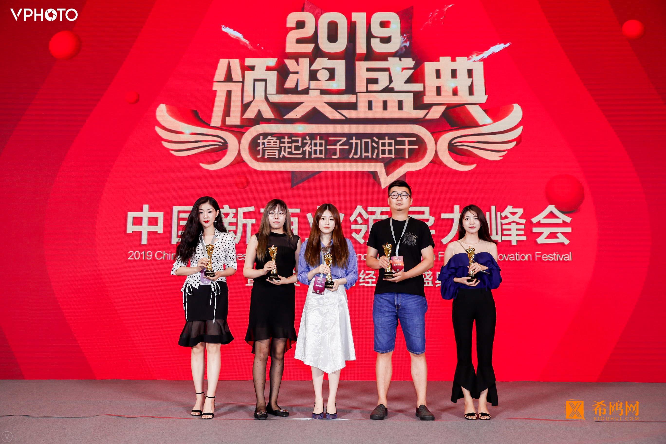 "TOM荣获第二届新商业领导力峰会"" 年度新商业创新力媒体""奖"