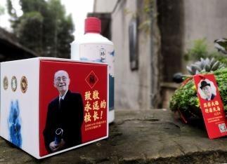 """中国最受爱戴的大学校长和他的学生们——""""致敬永远的校长""""刷屏全球校友圈"""