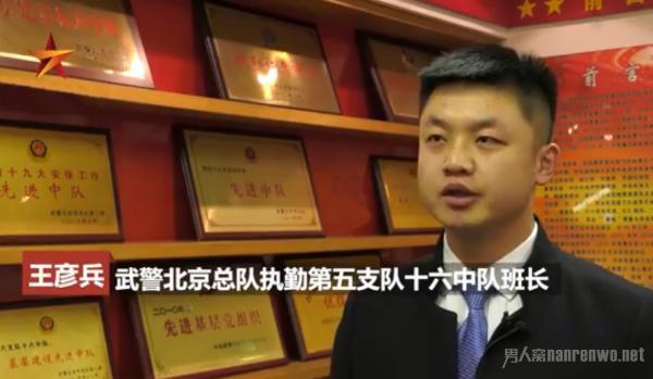 http://www.k2summit.cn/jiaoyuxuexi/1921577.html