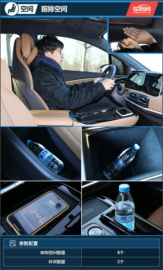 与未来携手共进 试驾广汽新能源Aion LX