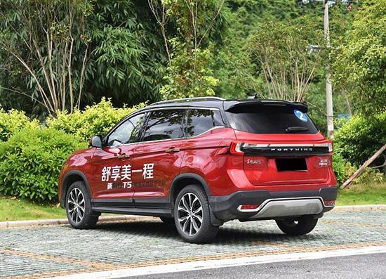 东风风行T5新增车型上市 售8.99万元