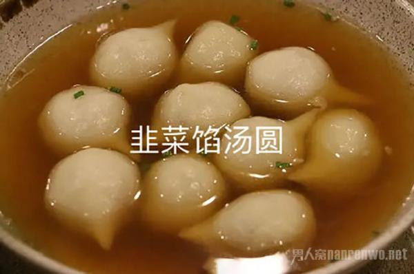 元宵节合家团圆 来晒晒你吃过最奇葩的汤圆